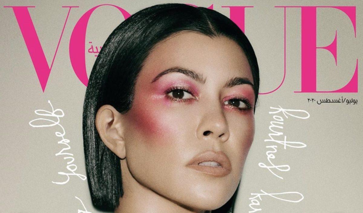 "Kourtney Kardashian Is ""Free"" After ""Toxic"" KUWTK Experience"